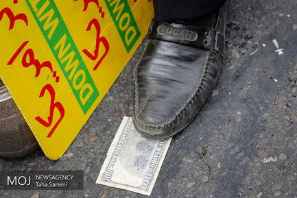 راهپیمایی+روز+۱۳+آبان+۱۳۹۷+در+تهران+