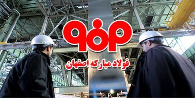 فولاد مبارکه قویتر از همیشه ایران خودرو را حمایت خواهد کرد