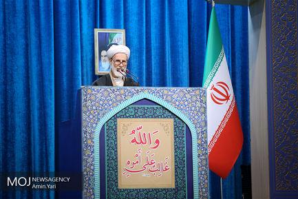 نماز جمعه تهران - ۱۴ دی ۱۳۹۷