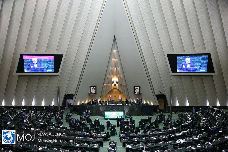 پایان جلسه علنی مجلس/ نشست بعدی 26 فروردین