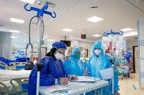 ثبت 678 ابتلای جدید به ویروس کرونا در اصفهان / ترخیص 110 بیمار بهبود یافته