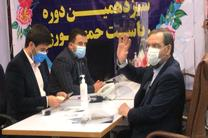 محسن رضایی در انتخابات ریاست جمهوری ثبت نام کرد