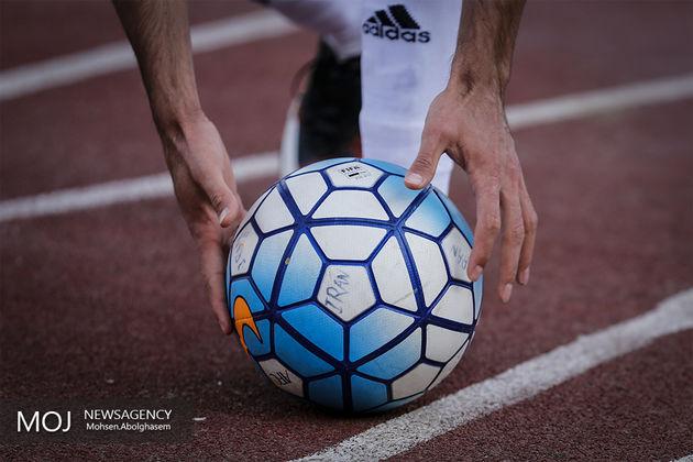 دارایی نوین پا در عرصه حرفه ای فوتبال می گذارد