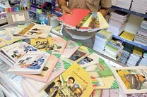 آغاز ثبت سفارش کتابهای درسی دانشآموزان