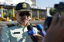 دستگیری 650 نفر در طرح عملیاتی ذوالفقار 10