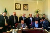 سرمایهگذاری 300 میلیون یورویی یک شرکت یونانی در پالایشگاه کرمانشاه