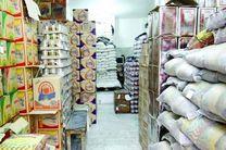 ممنوعیت خروج کالاهای اساسی از استان اردبیل