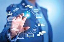 سلامت اداری در گرو توسعه خدمات الکترونیک دولت