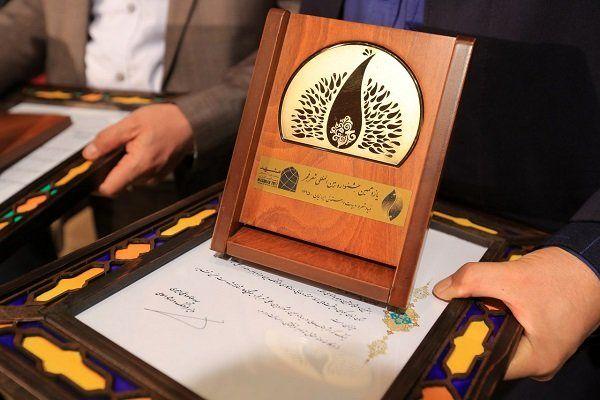 جشنواره بینالمللی شعر فجر در کرمانشاه افتتاح می شود