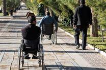 پوستر نخستین جشنواره ملی گردشگری معلولان در یزد رونمایی شد