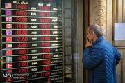 قیمت دلار تک نرخی 30 خرداد 98/ نرخ 47 ارز عمده اعلام شد