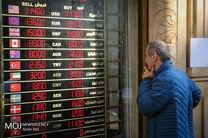قیمت دلار تک نرخی 28 اردیبهشت 98/ نرخ 47 ارز عمده اعلام شد