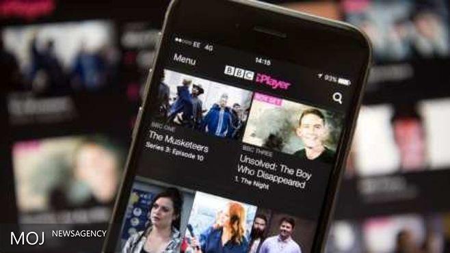 تماشای اینترنتی شبکه تلویزیونی بی. بی. سی هم پولی شد