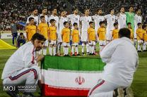 موافقت ایران با برگزاری بازی دوستانه با عراق در کربلا