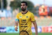 احسان حاج صفی با باشگاه آاک یونان قرارداد منعقد کرد
