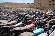 اجرای طرح ترخیص موتورسیکلتهای توقیفی