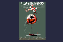 مرغ آتش در سینماحقیقت به پرواز در می آید