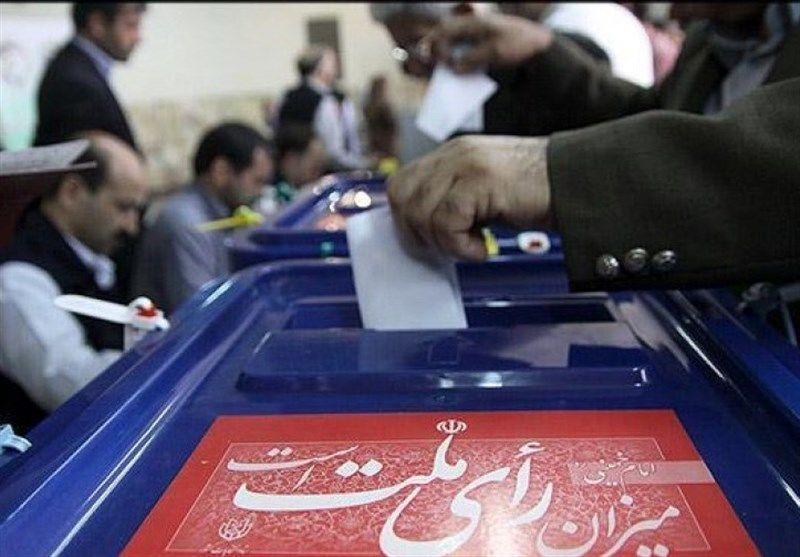 234 نفر نامزد نمایندگی مجلس از استان اردبیل شدند/20 زن  کاندیدای انتخابات مجلس