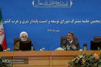 جلسه مشترک شورای توسعه و امنیت پایدار شرق و غرب کشور