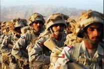 اهداف شوم امارات در یمن افشا شد