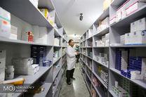 بسیاری از داروهایی که وارد میکنیم صرفه اقتصادی ندارد