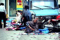 تاثیر کرونا بر تامین معیشت افراد روزمزد در هرمزگان