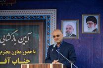 تربیت دانش آموزانی در تراز نظام جمهوری اسلامی ایران، هدف آموزش و پرورش است