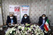 برگزاری دومین دوره مسابقات آزاد آجر نماچینی در اصفهان