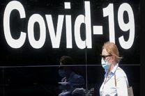 آخرین آمار مبتلایان به کرونا در جهان/ بیش از ۲۰۷ میلیون مبتلا