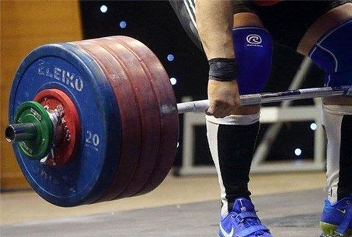 میزبان مسابقات وزنه برداری نوجوانان جهان در سال ۲۰۲۲ مشخص شد