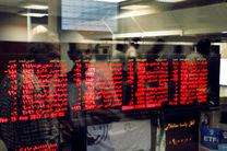 افت شاخص بورس در جریان معاملات امروز ۱۱ آبان ۹۹/ شاخص به زیر یک میلیون و 300 هزار واحد رسید