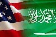 واشنگتون،  ایران را مسئول حمله به کنسولگری خود میداند