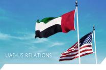 دیدار وزیران امور خارجه آمریکا و امارات