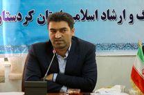 برقراری مستمری 19 هنرمند معمر از کارافتاده کردستان