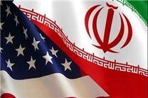 ادعای واشنگتن درباره صدور حکم به نفع آمریکا در پرونده ساختمان بنیاد علوی