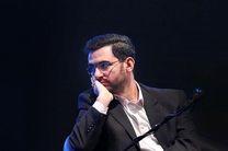 وزیر ارتباطات فردا وارد خوزستان می شود