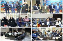 اجرای جشنواره خدمت 1400 در شهرستان اردستان