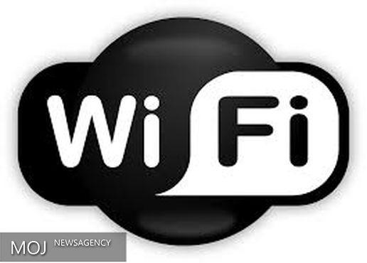 ارائه شبکه اینترنت عمومی در اربعین