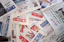پرسش انجمن پیشکسوتان مطبوعات از وزیر پس از هتاکی به یک خبرنگار