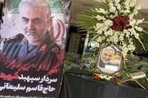 طرح با یادگاران در اصفهان برگزار می شود