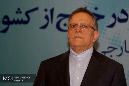 ولیالله سیف رییس سابق بانک مرکزی