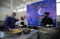 افتتاح اولین آشپزخانه اطعام مهدوی