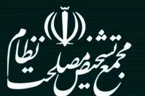 تکذیب رسمی درگذشت آیت الله هاشمی شاهرودی