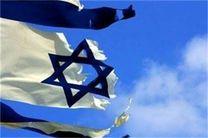 افزایش ستیزه جویی در میان یهودیان بعد از اشغالگری مهمترین تهدید اسرائیل است