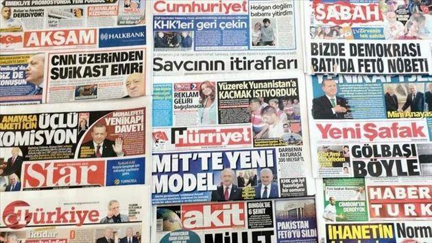 روزنامه های امروز ترکیه چه نوشتند؟