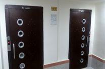 افزایش آمار محبوس شدن شهروندان سنندجی در آسانسور به علت قطعی برق