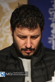 نشست خبری فیلم «خورشید» به کارگردانی مجید مجیدی