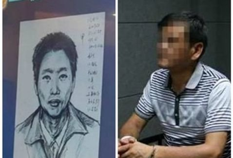 رماننویس جنایی به ۴ قتل اعتراف کرد