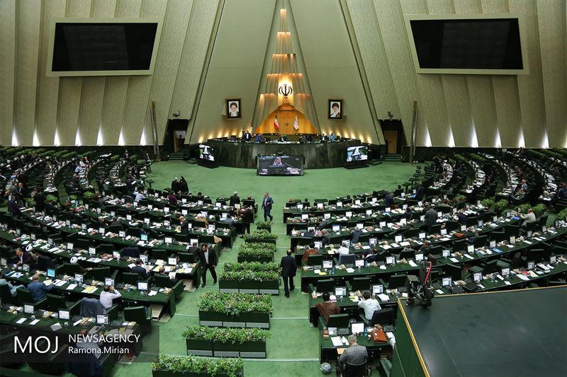 دبیران هیات رئیسه مجلس انتخاب شدند