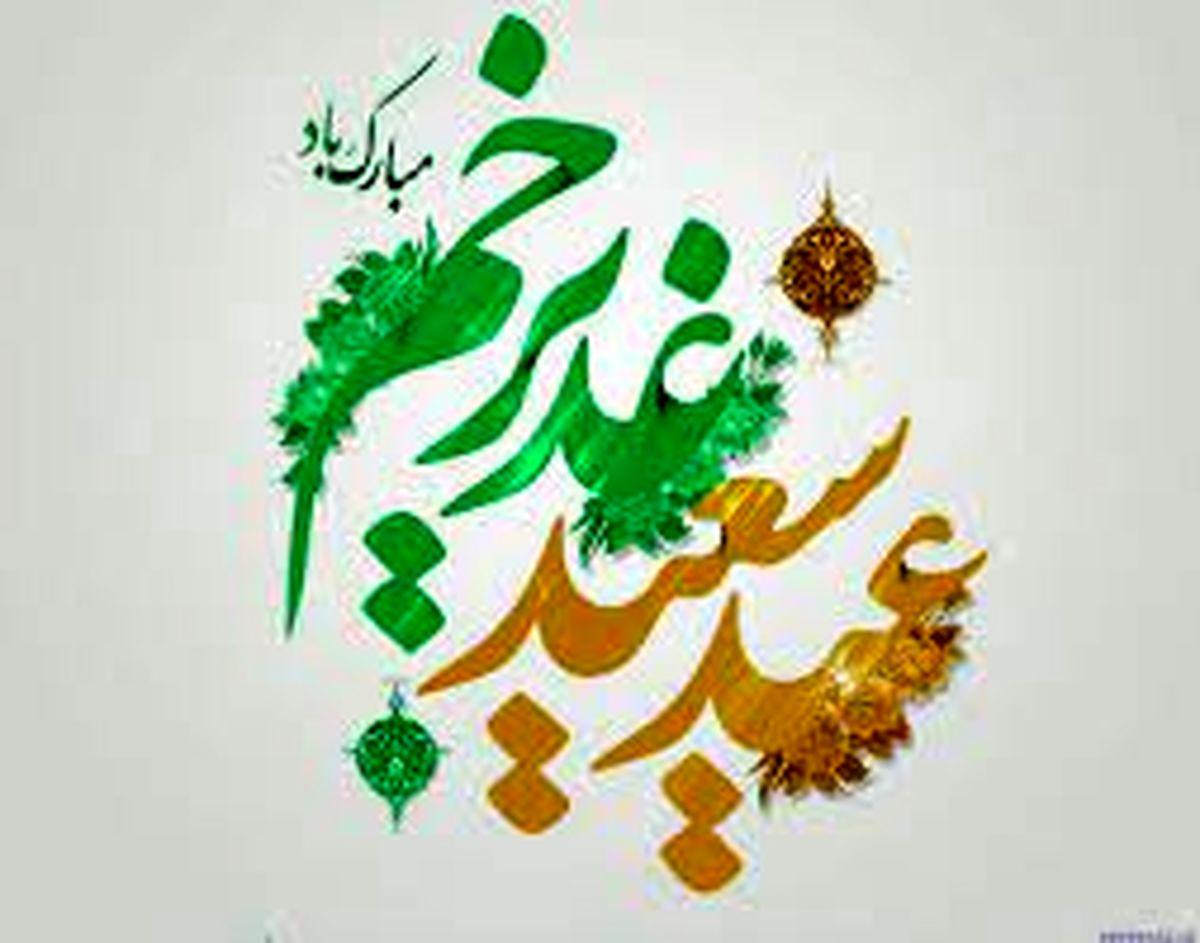اجرای ویژه برنامه های عید غدیر در امامزاده جعفر (ع) یزد